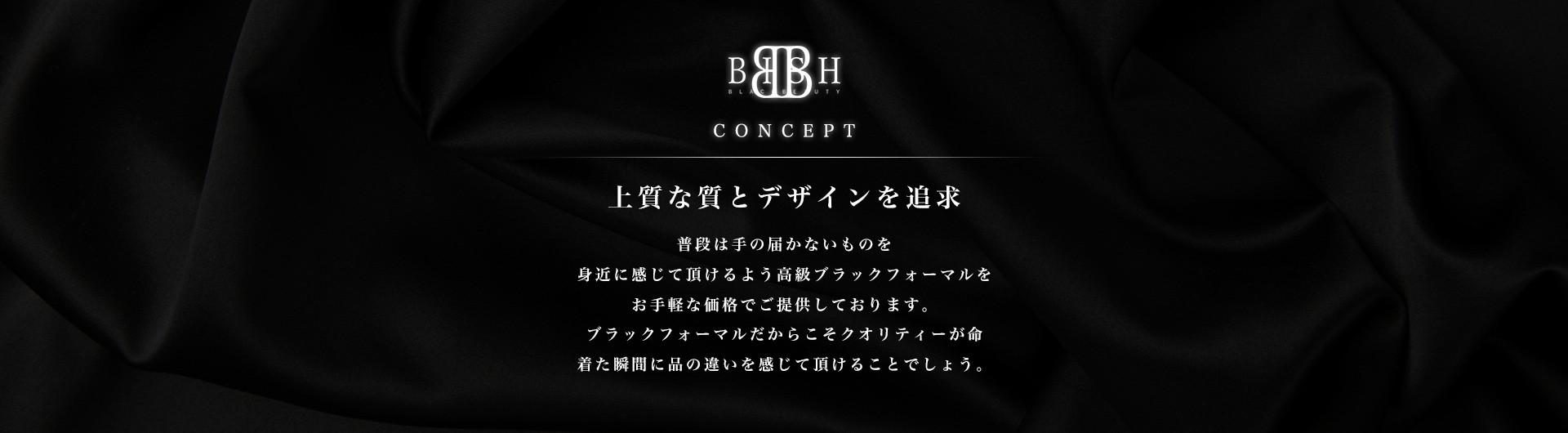 礼服レンタルのBISHは、上質な質とデザインを追求。